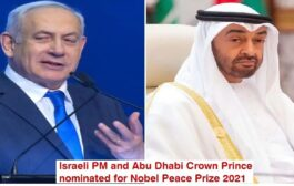 Israeli PM Netanyahu, Abu Dhabi Crown Prince Nominated For Nobel Peace Prize 2021