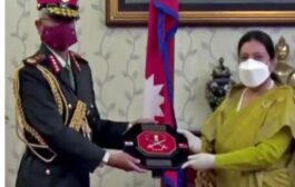 Indian Army Chief conferred with rank of General of Nepal Army