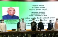 Kevadia in Gujarat for inaugurating the 80th All India Presiding Officers' Conference