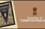 Indian Constitution Day: 26 November