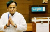 Congress veteran Ahmed Patel passes away