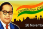 Constitution Day of India (Samvidhan Diwas) observed on 26th November, 2020