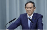 """""""Reciprocal Access Agreement"""" between Japan and Australia"""