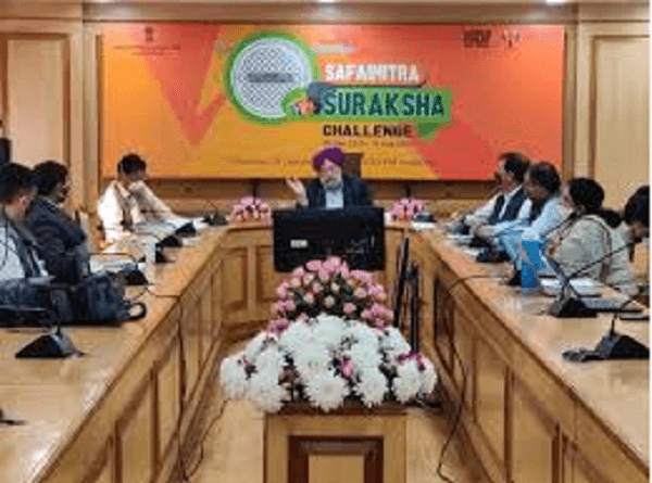 """""""Safaimitra Suraksha Challenge"""" by Ministry of Housing and Urban Affairs"""