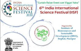 Ministry of Science and Technology (MoST) flagges off Vigyan Yatra