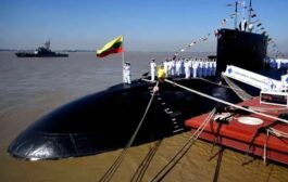 Myanmar commissions submarine gifted by India