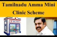 Tamil Nadu Chief Minister K Palaniswami launched the 'Amma Mini Clinic' scheme