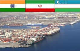 First Trilateral Working Group (TWG) Meeting between India, Iran and Uzbekistan
