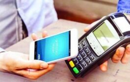 RBI launches Digital payments index to track transactions