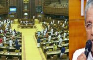 Kerala Assembly passes resolution urging Centre to scrap farm laws