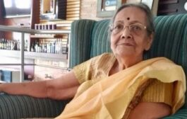 Netaji Subhas Chandra Bose's niece Chitra Ghosh passes away