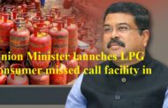 Union Minister launches LPG consumer missed call facility in Bhubaneswar