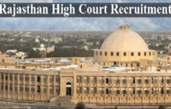 RECRUITMENT IN RAJASTHAN HIGH COURT DISTRICT JUDGE 2021