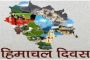 Himachal Day : 15th April