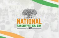 National Panchayati Raj Day was observed on 24th April – 2021
