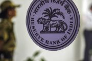 RBI to conduct SLTRO for small finance banks for the first time
