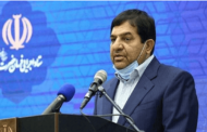 Mohammad Mokhber has been appointed as the first Vice President of Iran'country