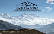 National Mission for Clean Ganga organised Himalayan Diwas
