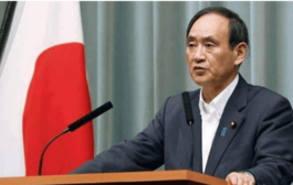 Japanese Prime Minister Yoshihide Suga has announced his resignation from his post