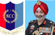 Gurbirpal Singh takes over as Director General of NCC