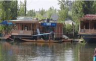 State Bank of India has opened a floating ATM on a Houseboat at Dal Lake in Jammu and Kashmir's Srinagar for the convenience of locals and tourists