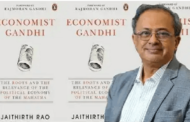 Jaithirth Rao comes out with book 'Economist Gandhi'