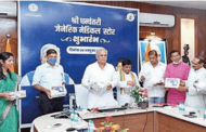 Chhattisgarh government has recently launched the 'Shri Dhanwantri Generic Medical Store' scheme