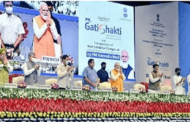 PM launches National Master Plan for multi-modal connectivity 'GatiShakti'